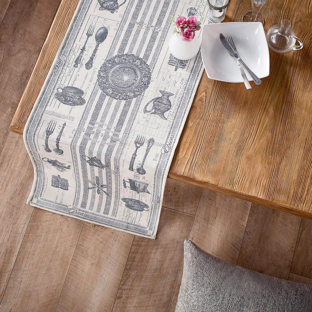 Σεμέν (40x100) Gofis Home Audette 468 home   κουζίνα   τραπεζαρία   τραβέρσες