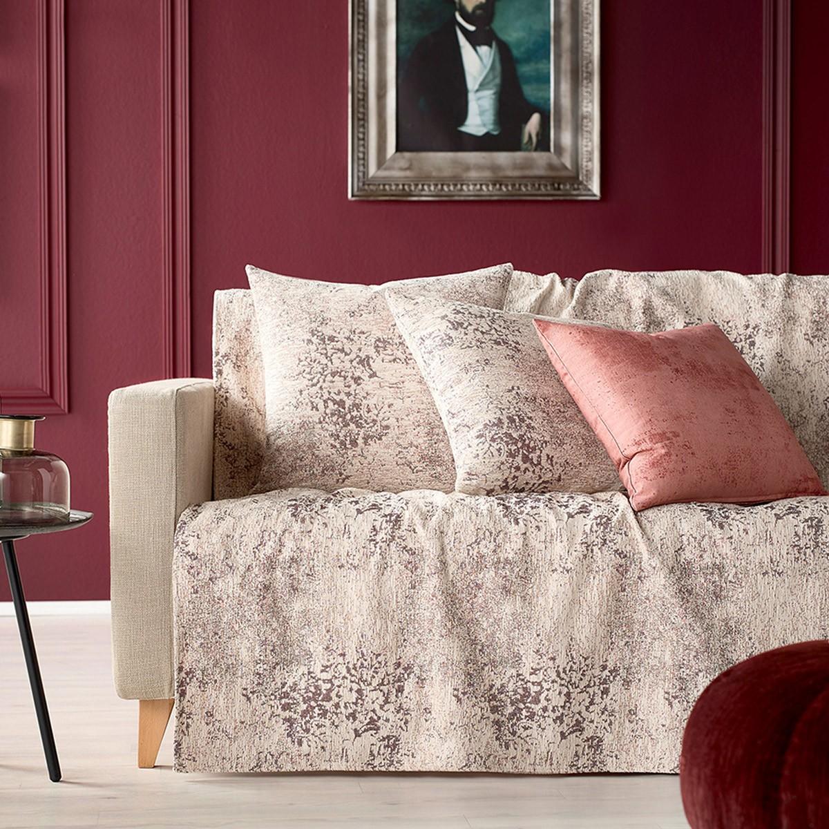 Ριχτάρι Πολυθρόνας (180x180) Gofis Home Montage Pink 730/17