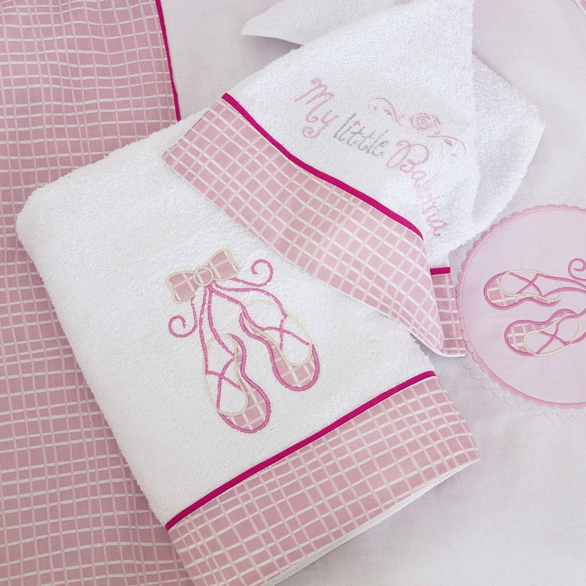 Βρεφικές Πετσέτες (Σετ 2τμχ) Nima Baby Balarina