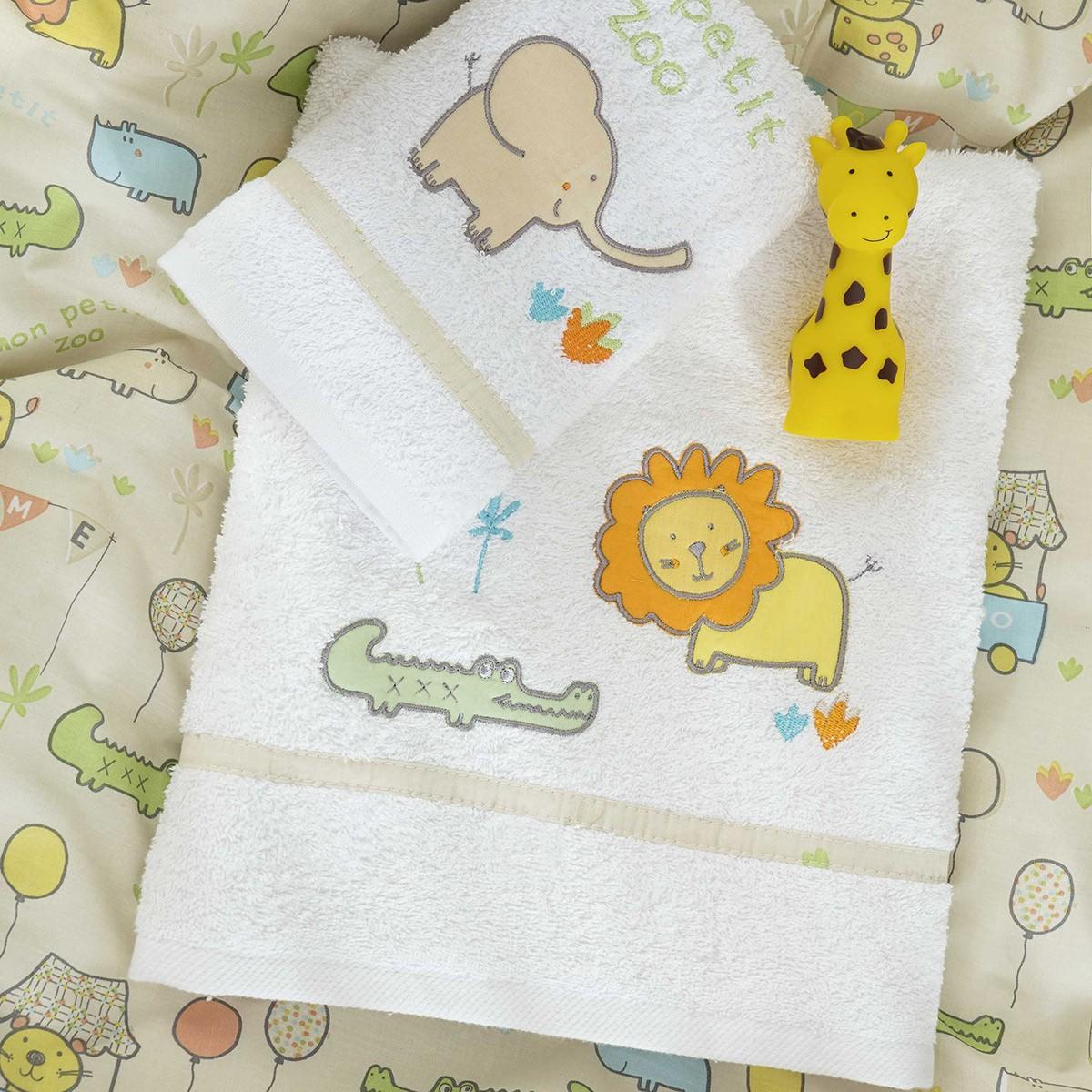 Βρεφικές Πετσέτες (Σετ 2τμχ) Nima Baby Petit Zoo Beige 77106