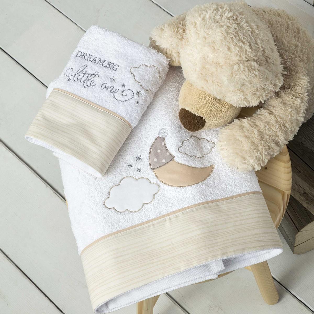 Βρεφικές Πετσέτες (Σετ 2τμχ) Nima Baby Little One