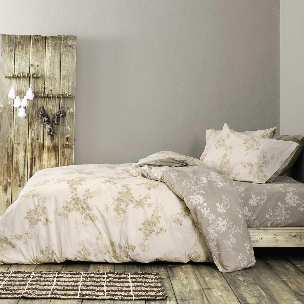 Παπλωματοθήκη Υπέρδιπλη (Σετ) Nima Bed Linen Carmelita Beige