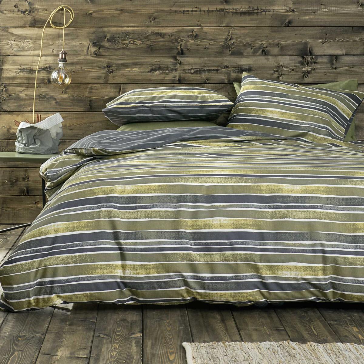 Παπλωματοθήκη Μονή (Σετ) Nima Bed Linen Arrigo Green