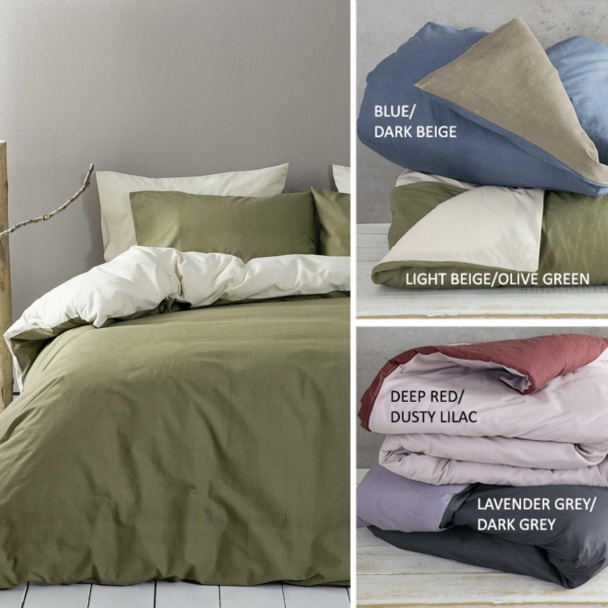 Παπλωματοθήκη Υπέρδιπλη Nima Bed Linen Colors