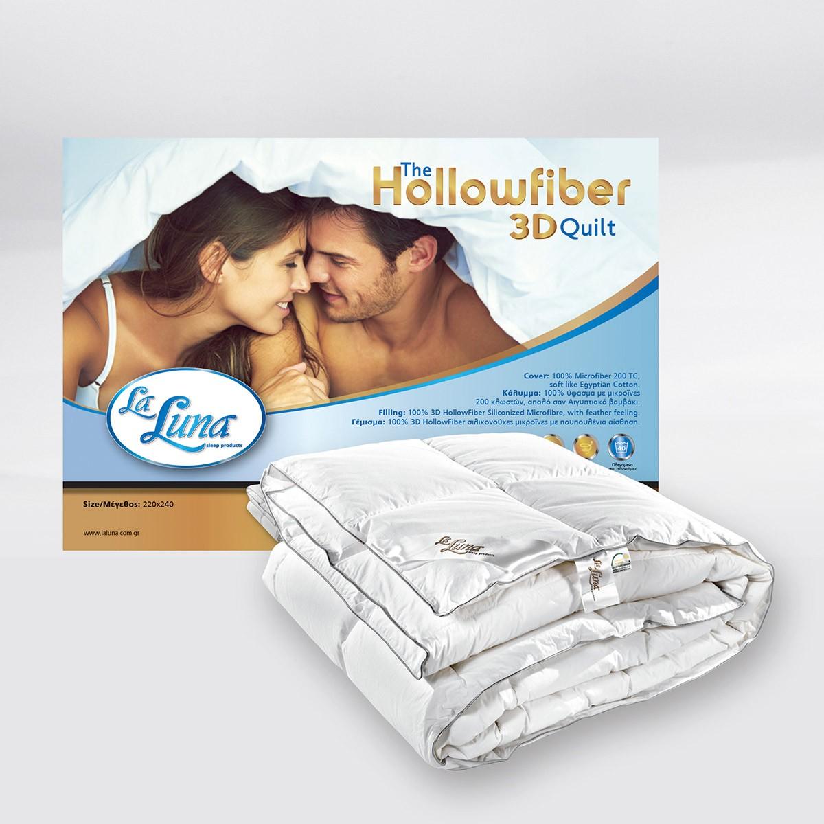 Πάπλωμα Μονό La Luna Hollowfiber 3D