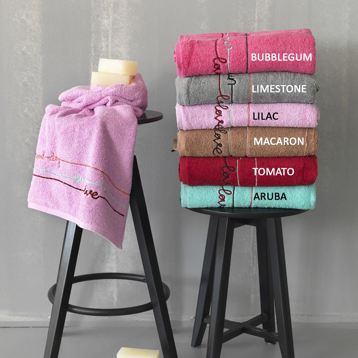 Πετσέτες Μπάνιου (Σετ 3τμχ) Palamaiki Towels Good Day