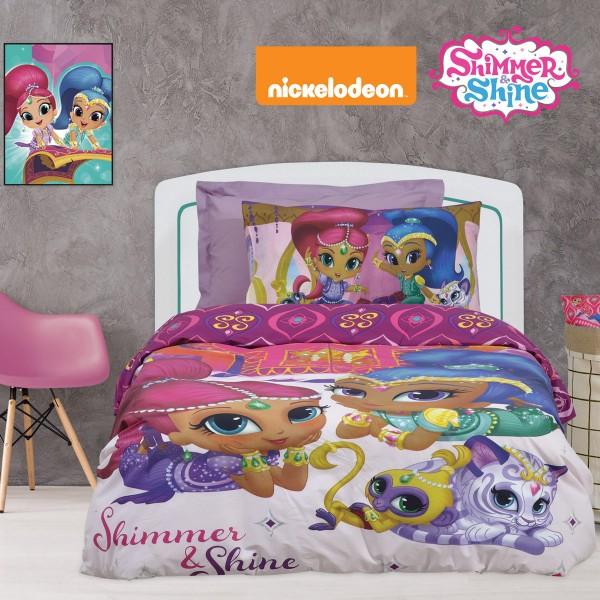 Παπλωματοθήκη Μονή (Σετ) Das Home Shimmer & Shine 5001