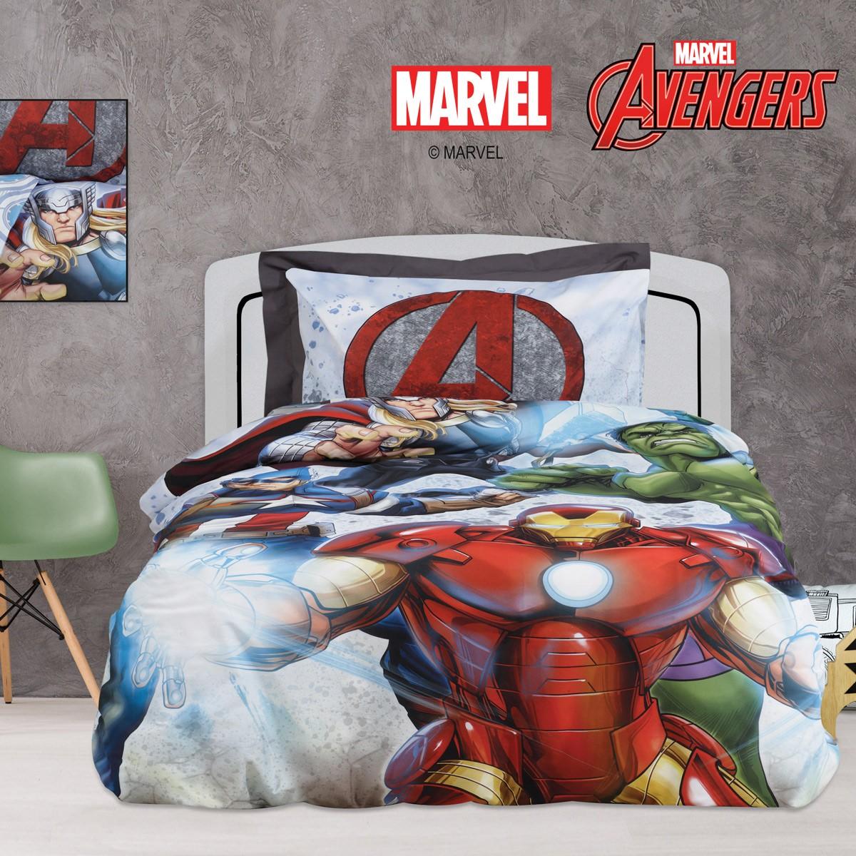 Παπλωματοθήκη Μονή (Σετ) Das Home Marvel Avengers 5006