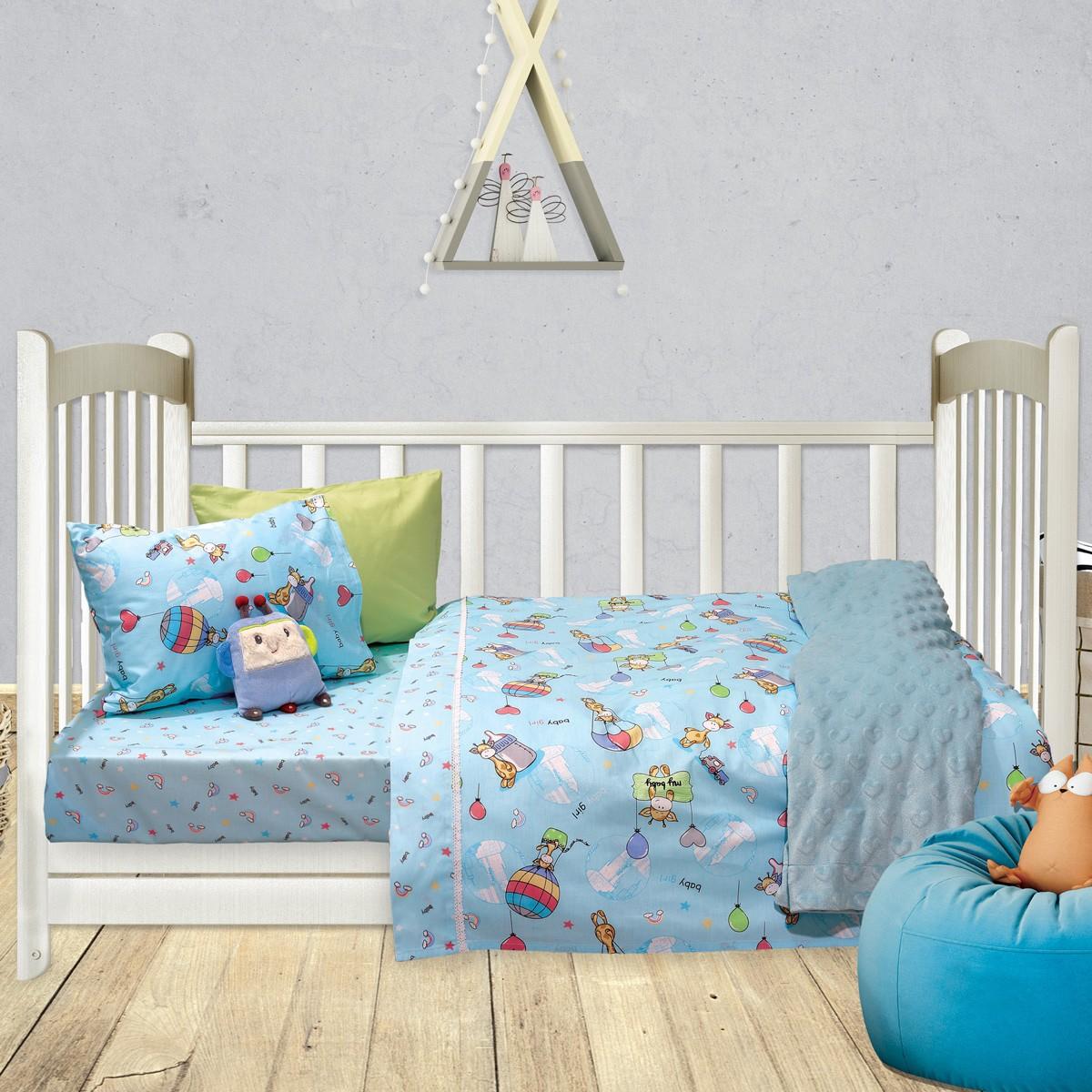 Σεντόνια Κούνιας (Σετ) Das Home Dream Prints 6406