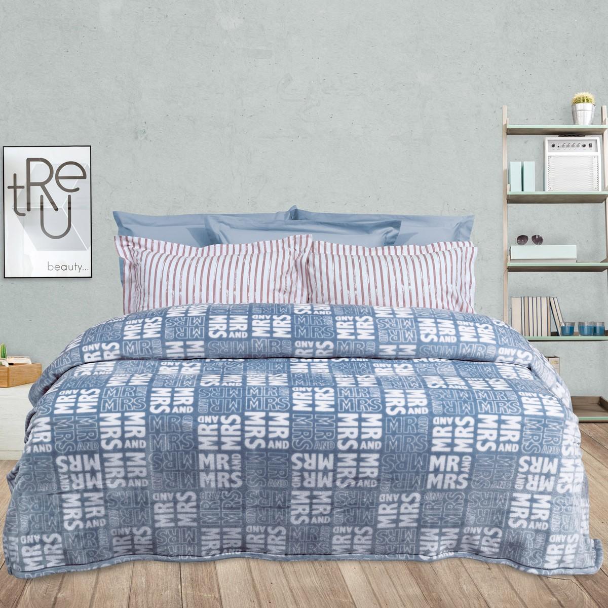Κουβέρτα Fleece Υπέρδιπλη Das Home Blanket Line Prints 399 home   κρεβατοκάμαρα   κουβέρτες   κουβέρτες fleece υπέρδιπλες