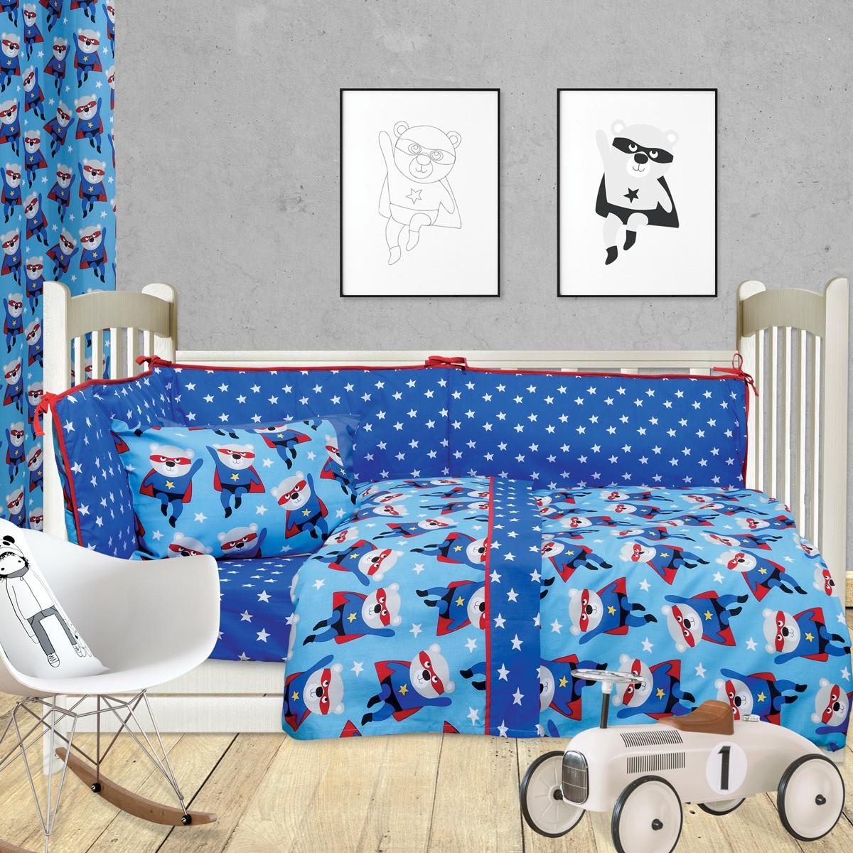 Παπλωματοθήκη Κούνιας (Σετ) Das Home Fun Prints 6415