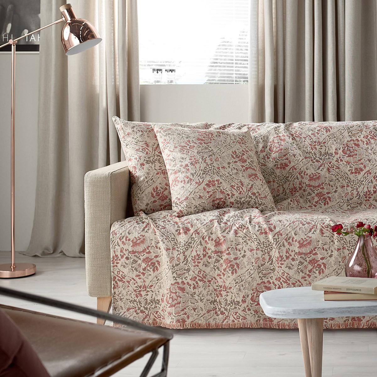 Ριχτάρι Πολυθρόνας (180x180) Gofis Home Casbah Pink 326/17