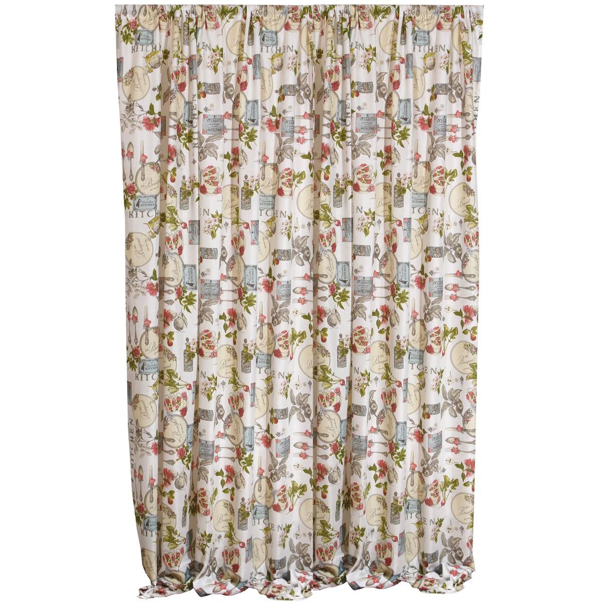 Κουρτίνα (160x270) Viopros Curtains Γάζα Βέντι