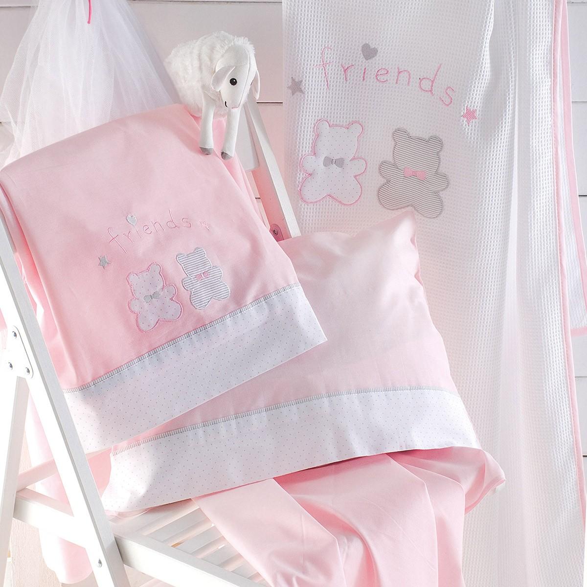 Κουβέρτα Πικέ Κούνιας Rythmos Bip & Pip Pink