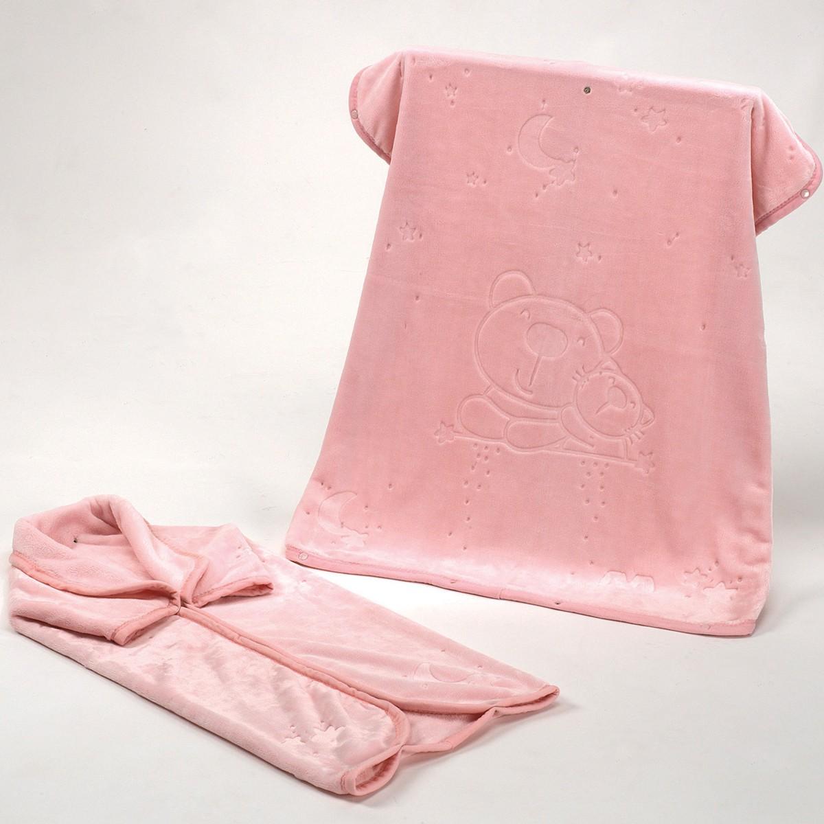 Υπνόσακος Κουβέρτα Βελουτέ Morven Baby Coat 923 Pink
