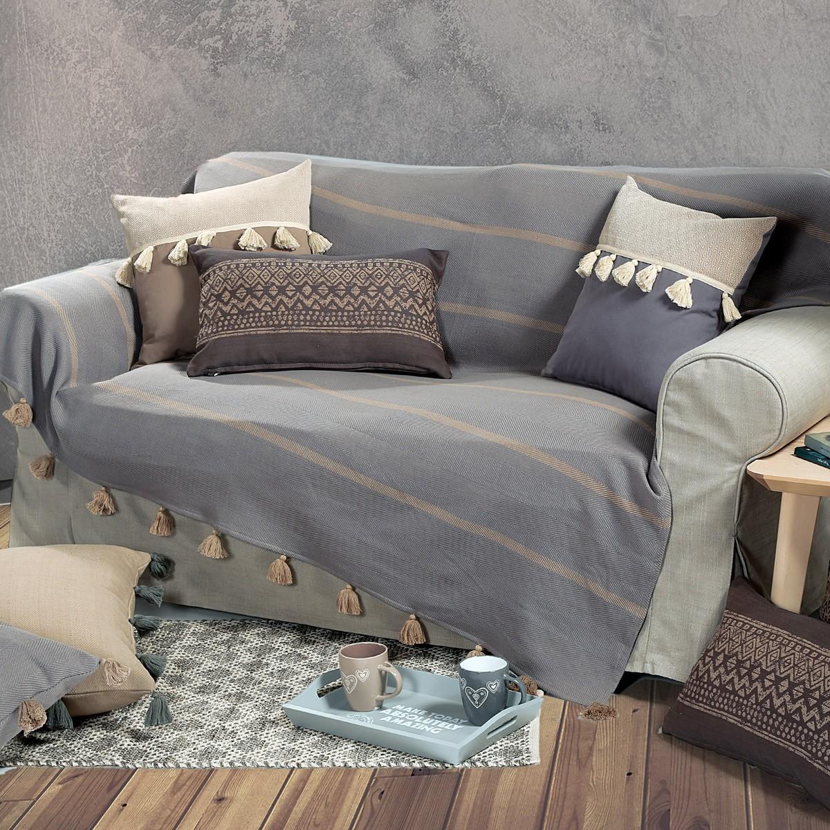Ριχτάρι Διθέσιου (180x250) Nef-Nef Alaska Grey