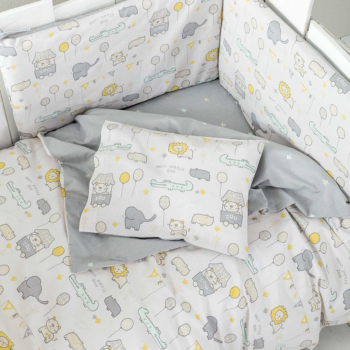 Παπλωματοθήκη Κούνιας (Σετ) Nima Baby Petit Zoo Grey