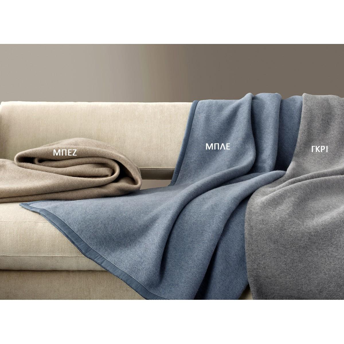 Κουβέρτα Μάλλινη Υπέρδιπλη White Clouds Moda home   κρεβατοκάμαρα   κουβέρτες   κουβέρτες γούνινες   μάλλινες