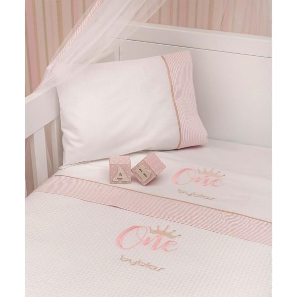 Κουβέρτα Πικέ Αγκαλιάς Byblos Des 83 One Pink