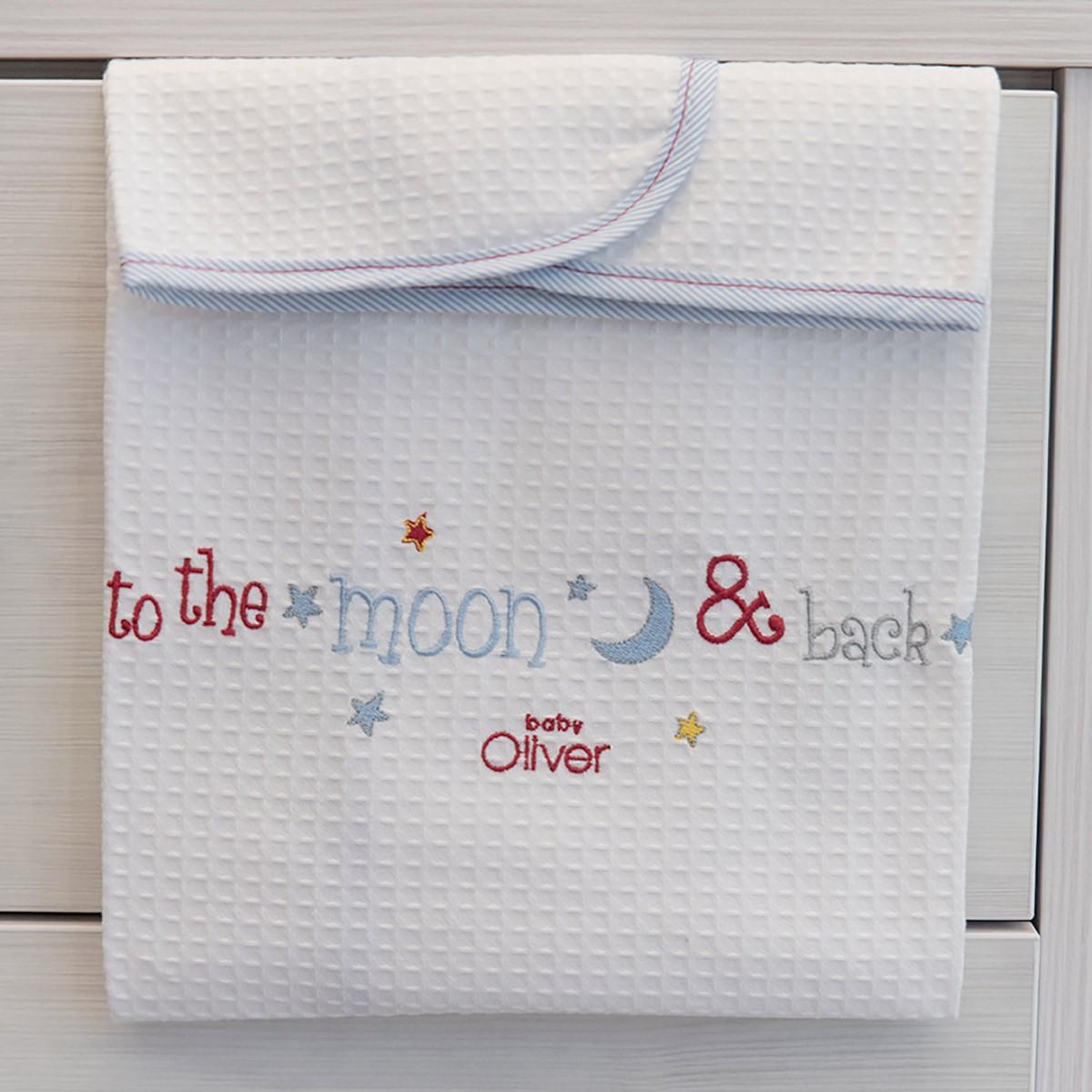 Κουβέρτα Πικέ Αγκαλιάς Baby Oliver The Moon & Back 306 home   βρεφικά   κουβέρτες βρεφικές   κουβέρτες καλοκαιρινές