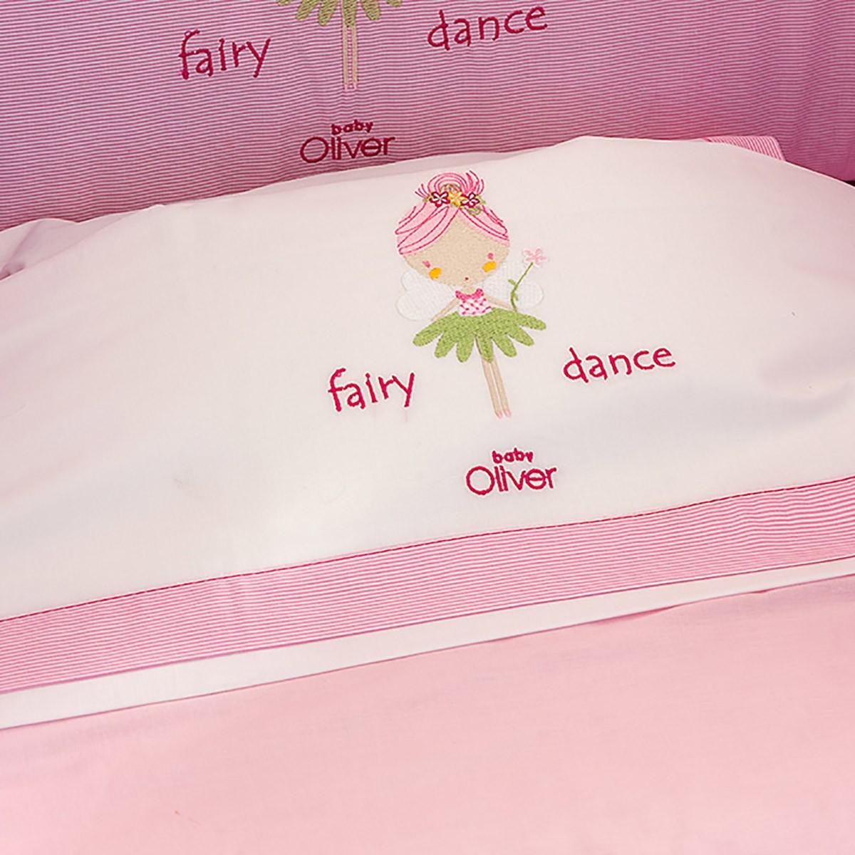 Σεντόνια Κούνιας (Σετ) Baby Oliver Fairy Dance 307