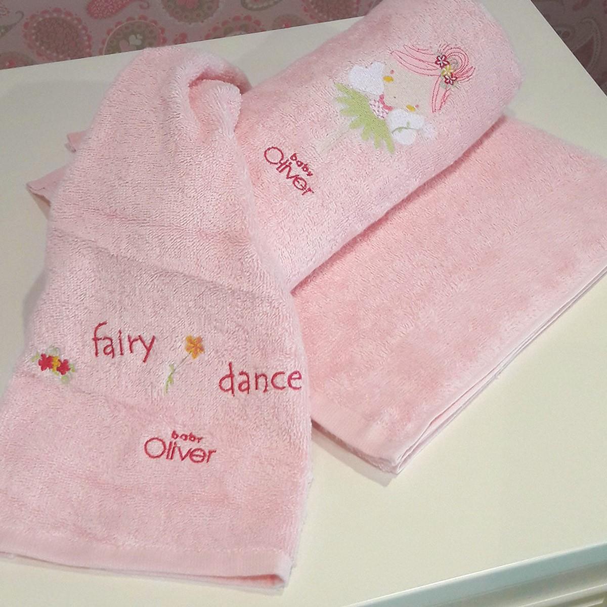 Βρεφικές Πετσέτες (Σετ 2τμχ) Baby Oliver Fairy Dance 307 home   βρεφικά   πετσέτες βρεφικές