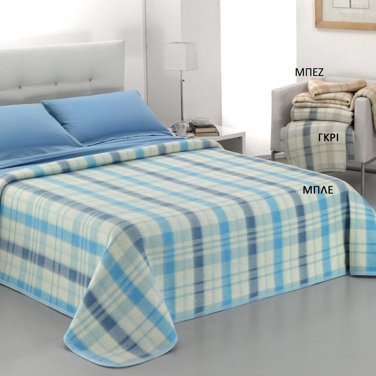 Κουβέρτα Μάλλινη Υπέρδιπλη White Clouds New England home   κρεβατοκάμαρα   κουβέρτες   κουβέρτες γούνινες   μάλλινες