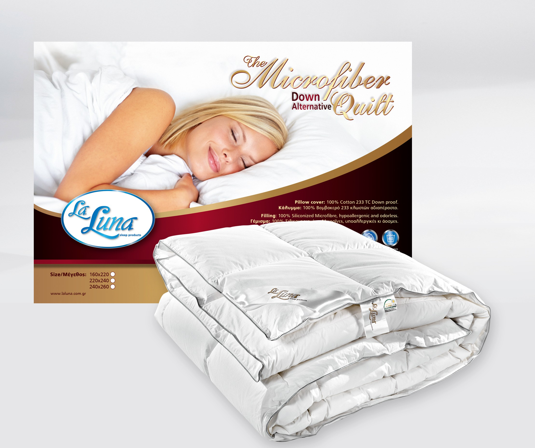Πάπλωμα King Size La Luna Microfiber Quilt home   κρεβατοκάμαρα   παπλώματα   παπλώματα λευκά