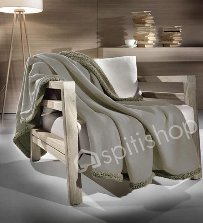 Κουβέρτα Καναπέ Nima Merino 03