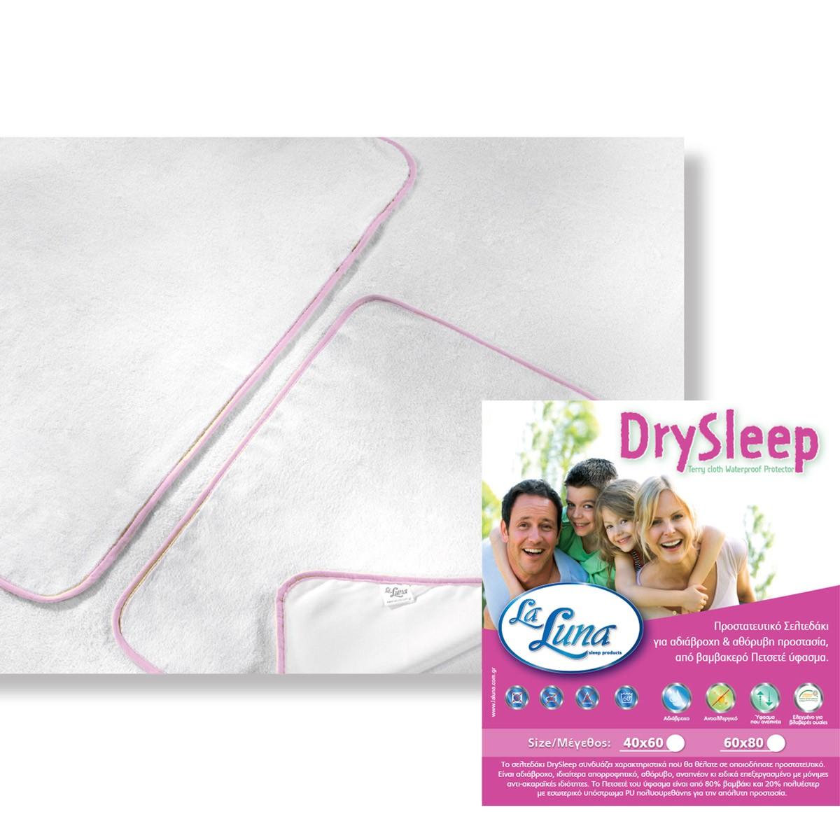 Βρεφικό Σελτεδάκι (60×80) La Luna Dry Sleep Pink