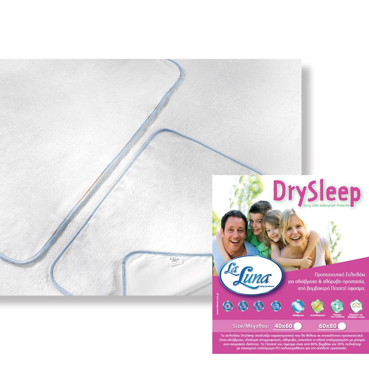 Βρεφικό Σελτεδάκι (60×80) La Luna Dry Sleep Ciel