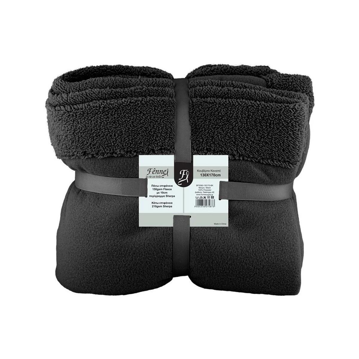 Κουβέρτα Καναπέ Fennel BFS360 Black