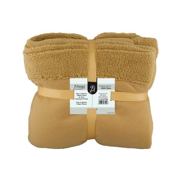 Κουβέρτα Καναπέ Fennel BFS360 Camel Brown