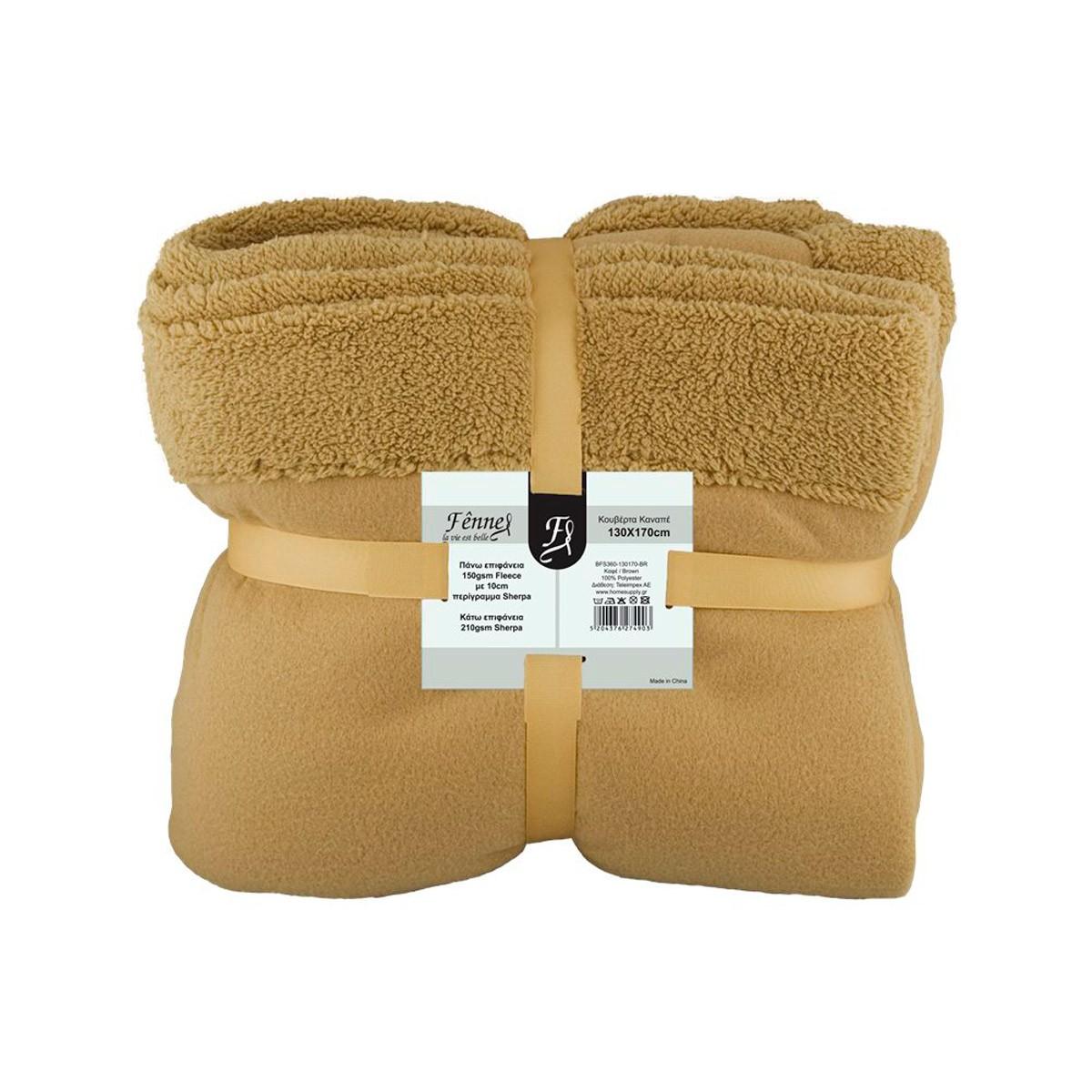 Κουβέρτα Καναπέ Fennel BFS360 Camel Brown 85443