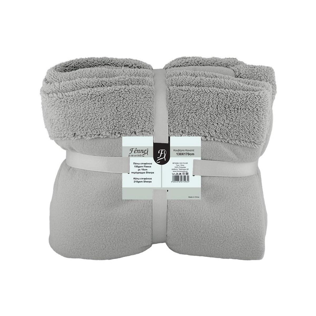 Κουβέρτα Καναπέ Fennel BFS360 Grey