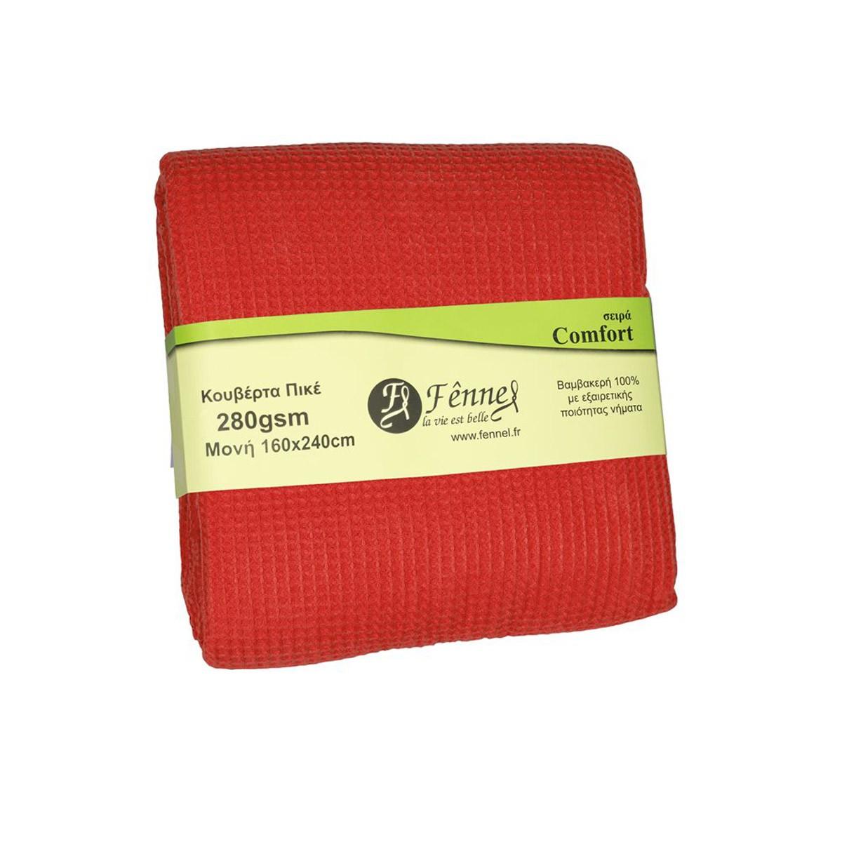 Κουβέρτα Πικέ Μονή Fennel WBCO Red