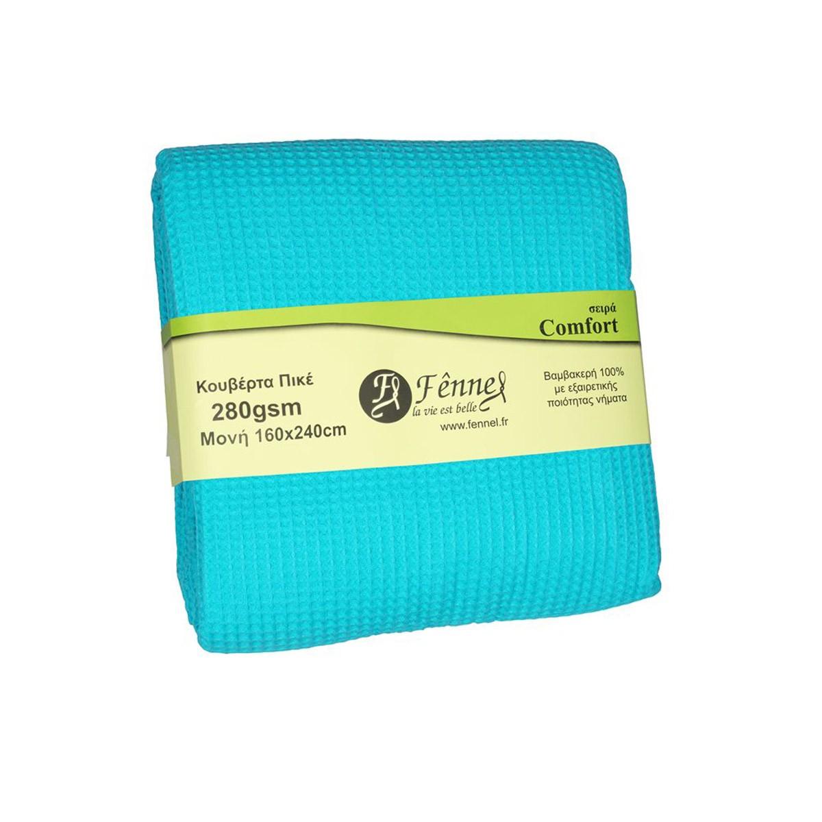 Κουβέρτα Πικέ Μονή Fennel WBCO Turquoise