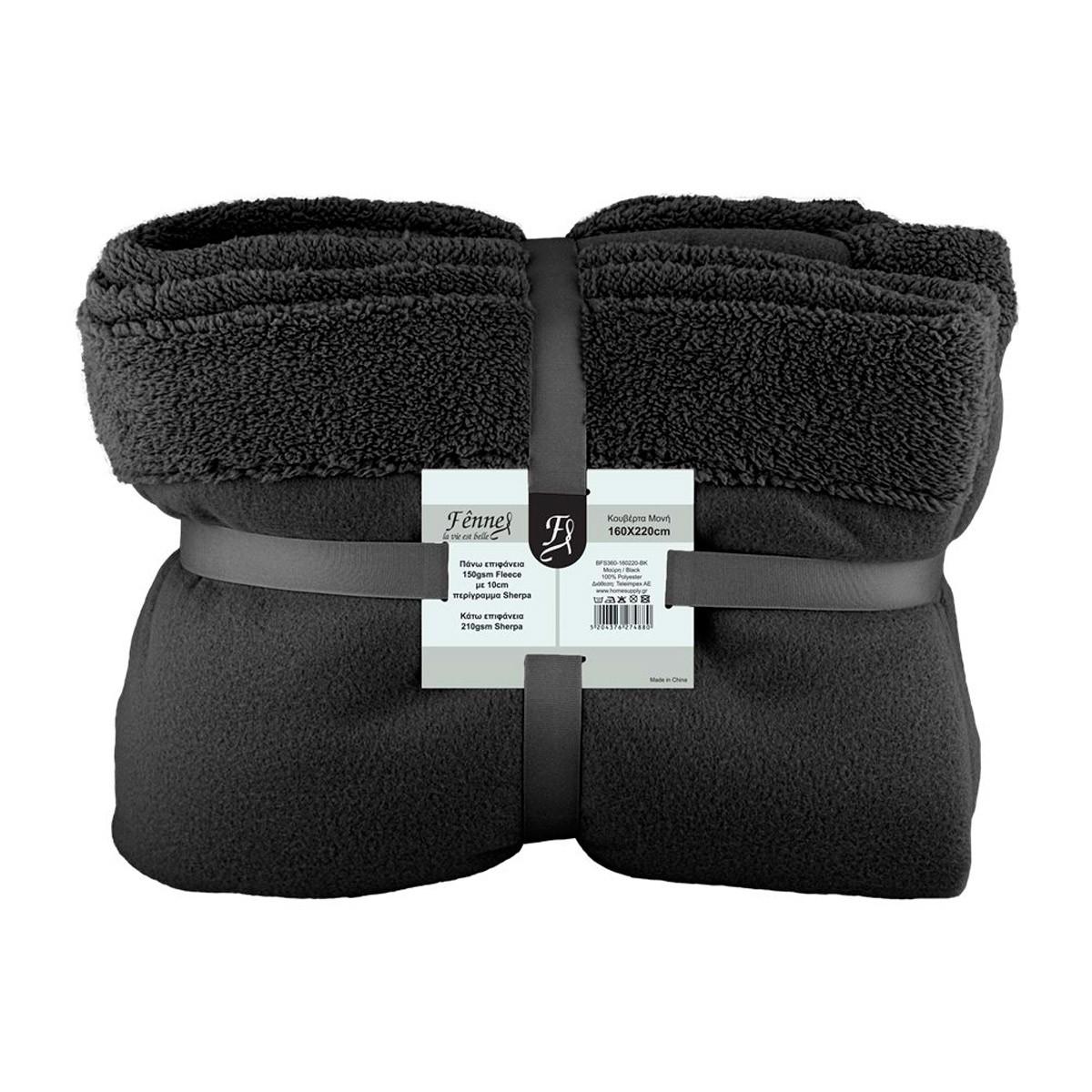 Κουβέρτα Fleece Μονή Fennel BFS360 Black