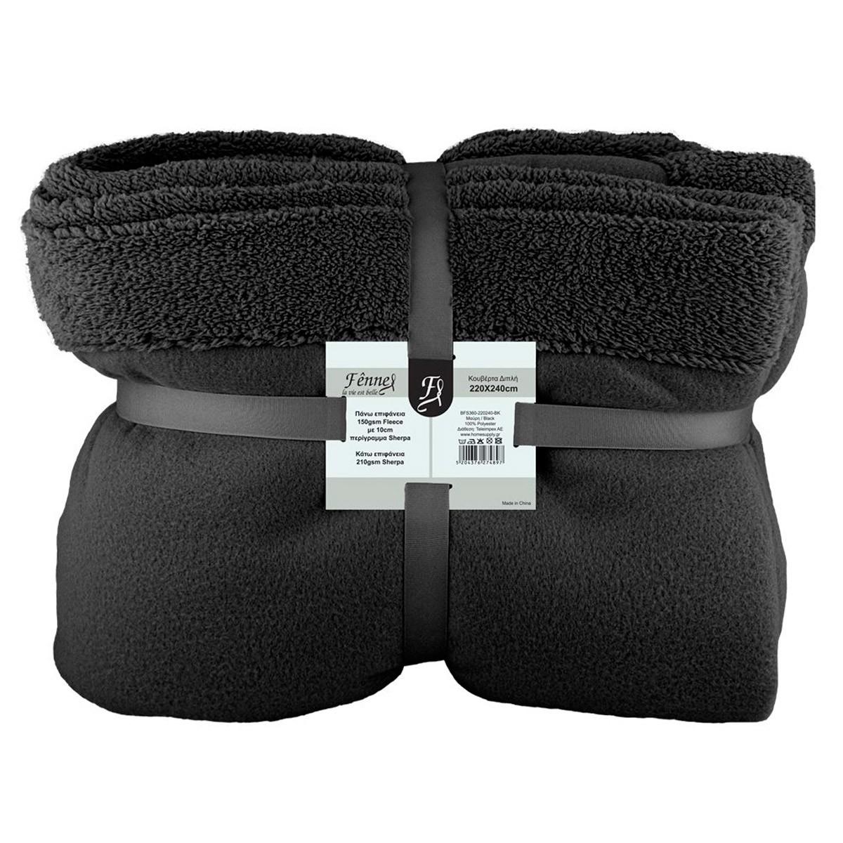 Κουβέρτα Fleece Υπέρδιπλη Fennel BFS360 Black