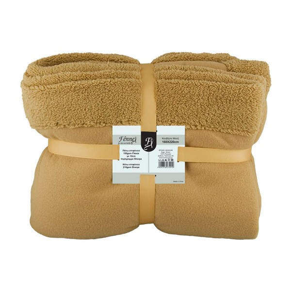 Κουβέρτα Fleece Μονή Fennel BFS360 Camel Brown