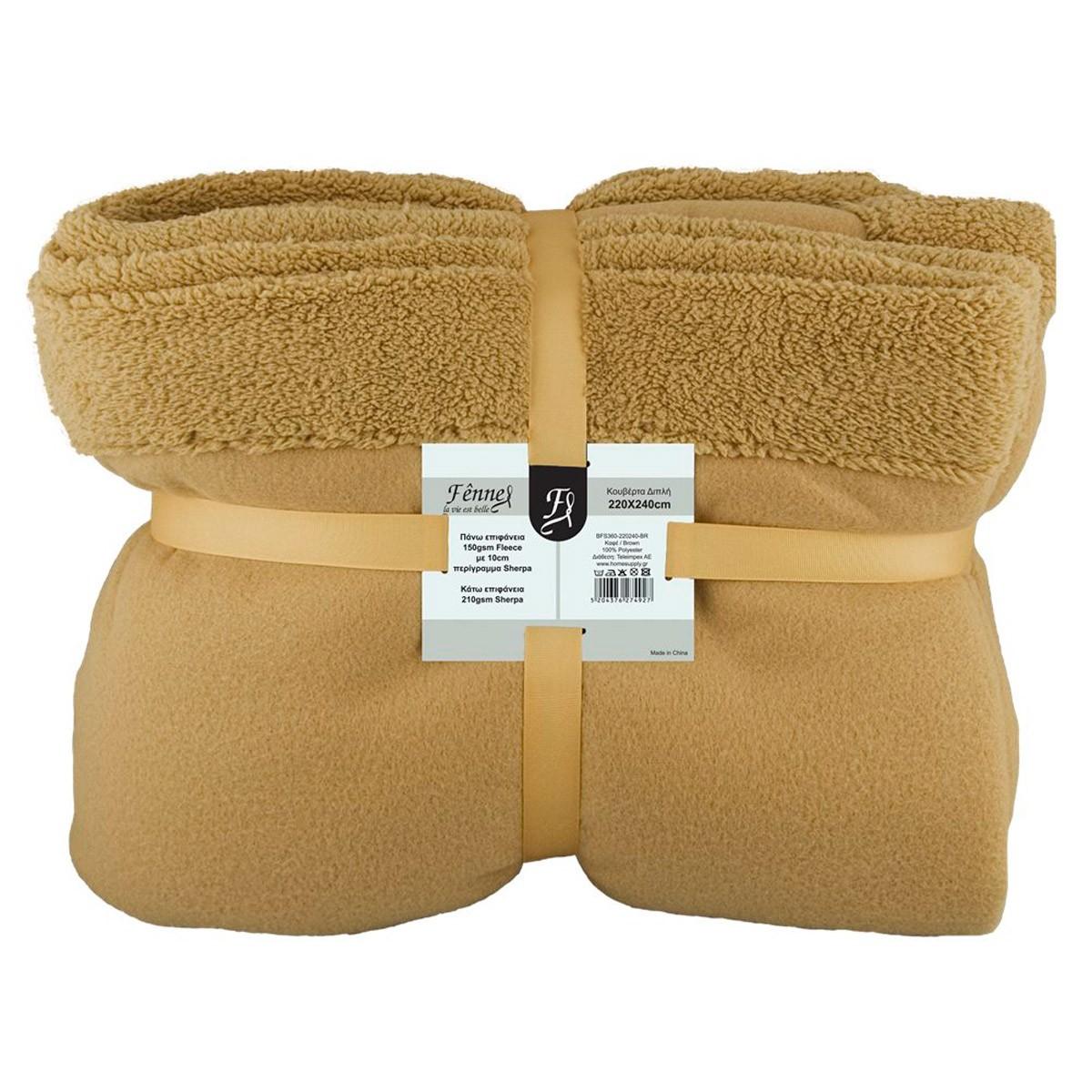 Κουβέρτα Fleece Υπέρδιπλη Fennel BFS360 Camel Brown