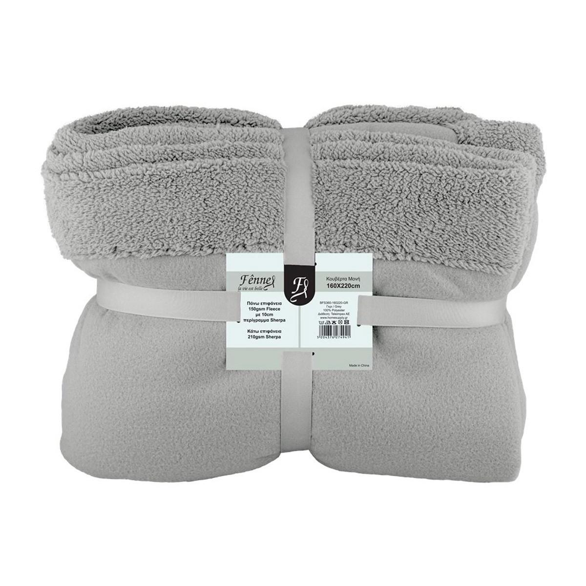 Κουβέρτα Fleece Μονή Fennel BFS360 Grey 85482