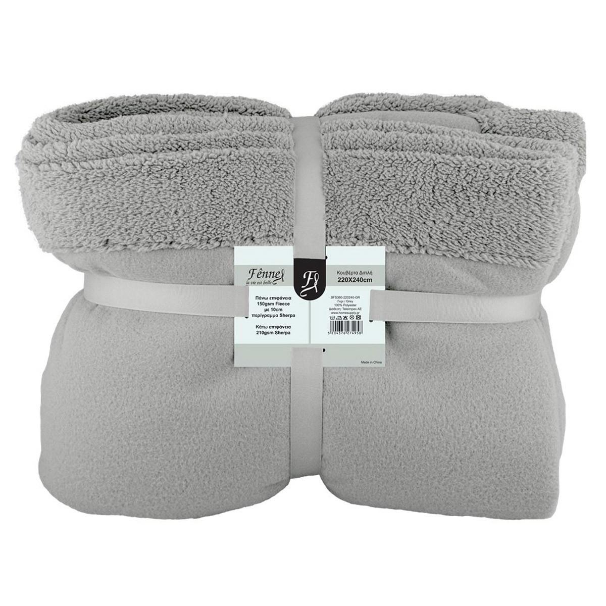 Κουβέρτα Fleece Υπέρδιπλη Fennel BFS360 Grey