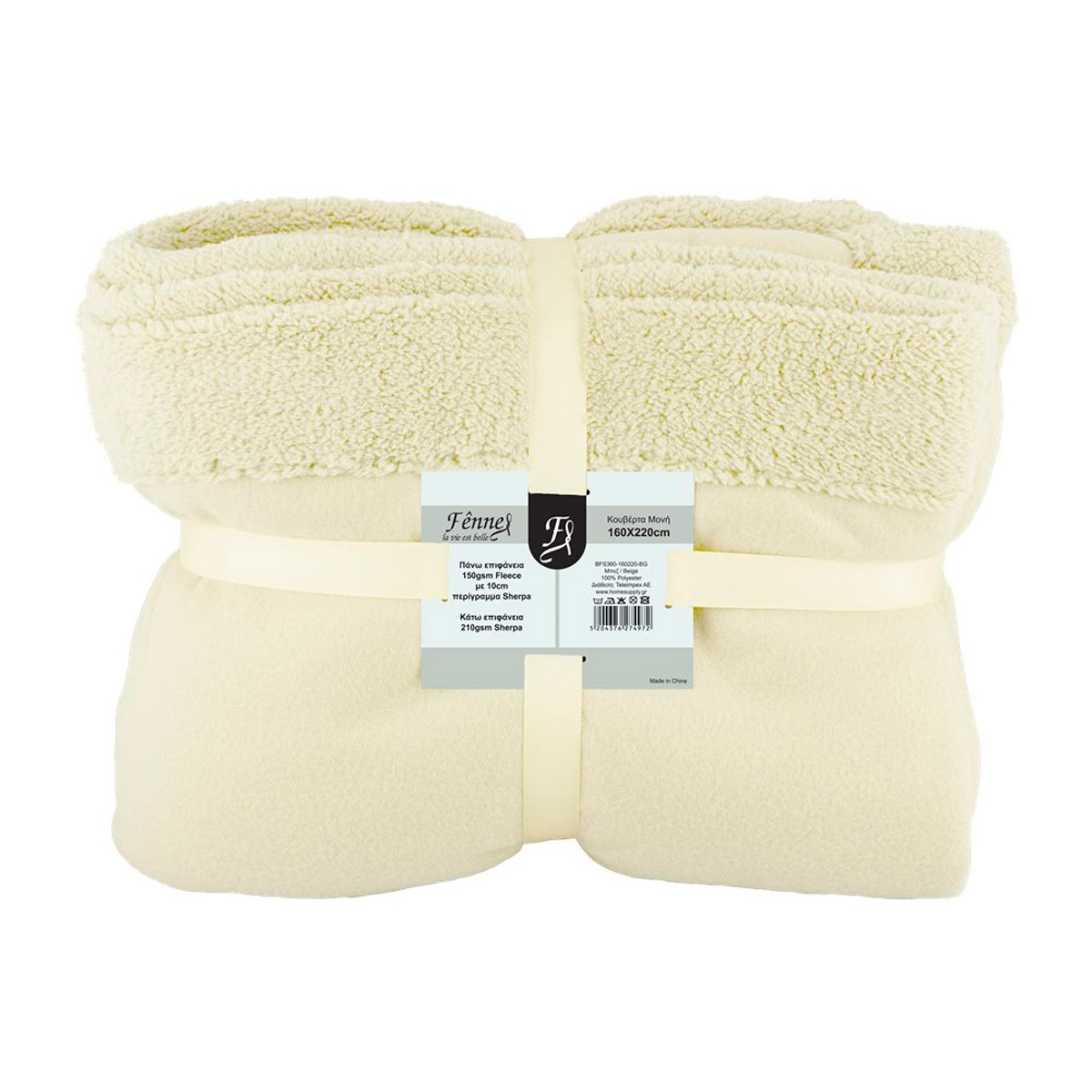 Κουβέρτα Fleece Μονή Fennel BFS360 Light Beige