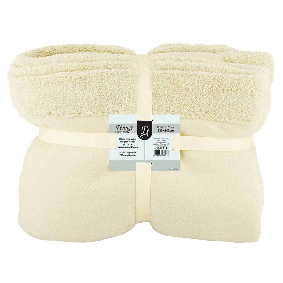 Κουβέρτα Fleece Υπέρδιπλη Fennel BFS360 Light Beige