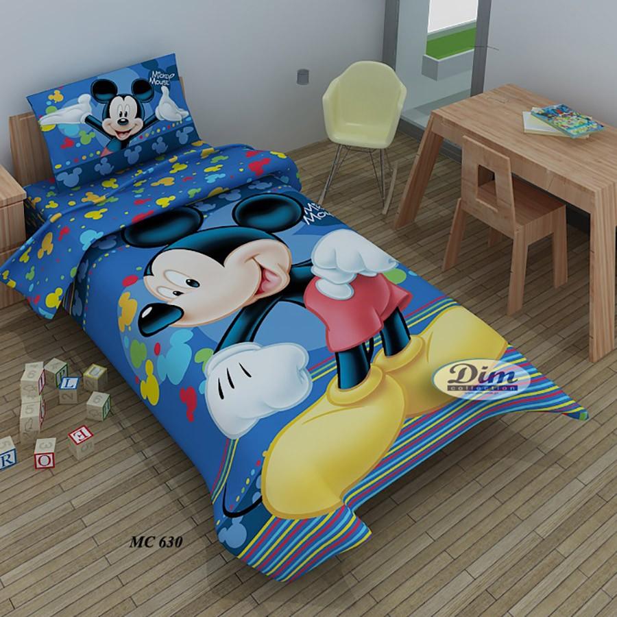 Παπλωματοθήκη Μονή (Σετ) Dim Collection Mickey 630