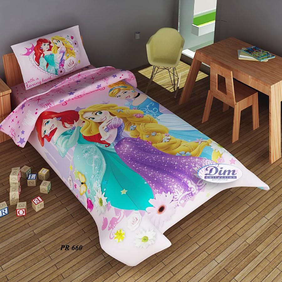 Παπλωματοθήκη Μονή (Σετ) Dim Collection Princess 660