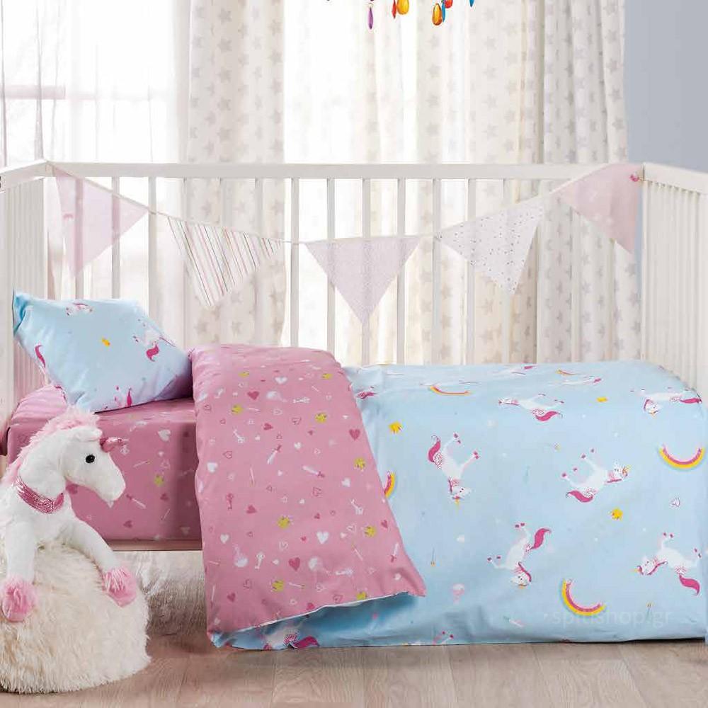 Παπλωματοθήκη Κούνιας (Σετ) Kentia Baby Unicorn