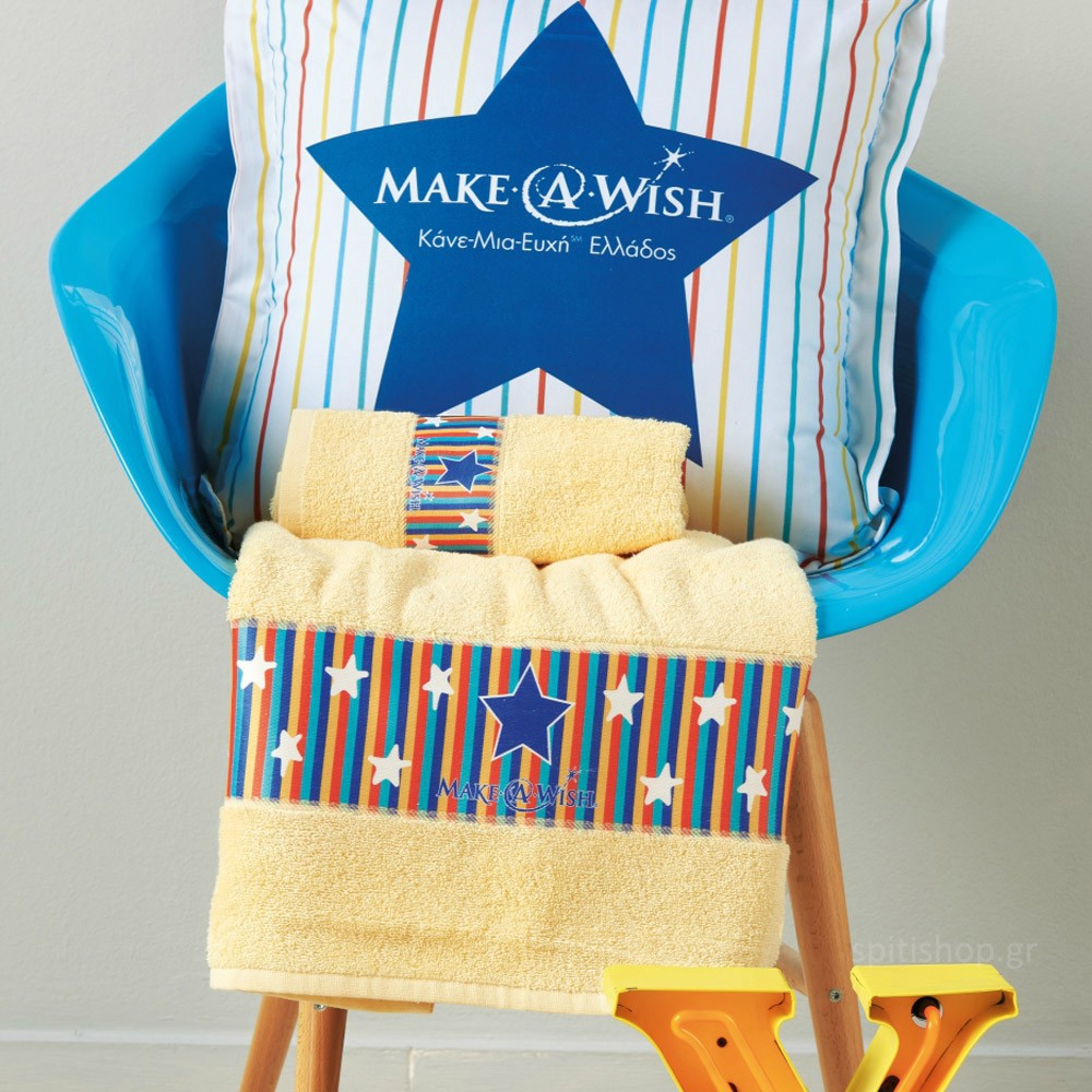 Παιδικές Πετσέτες (Σετ 2τμχ) Kentia Kids Make A Wish 01