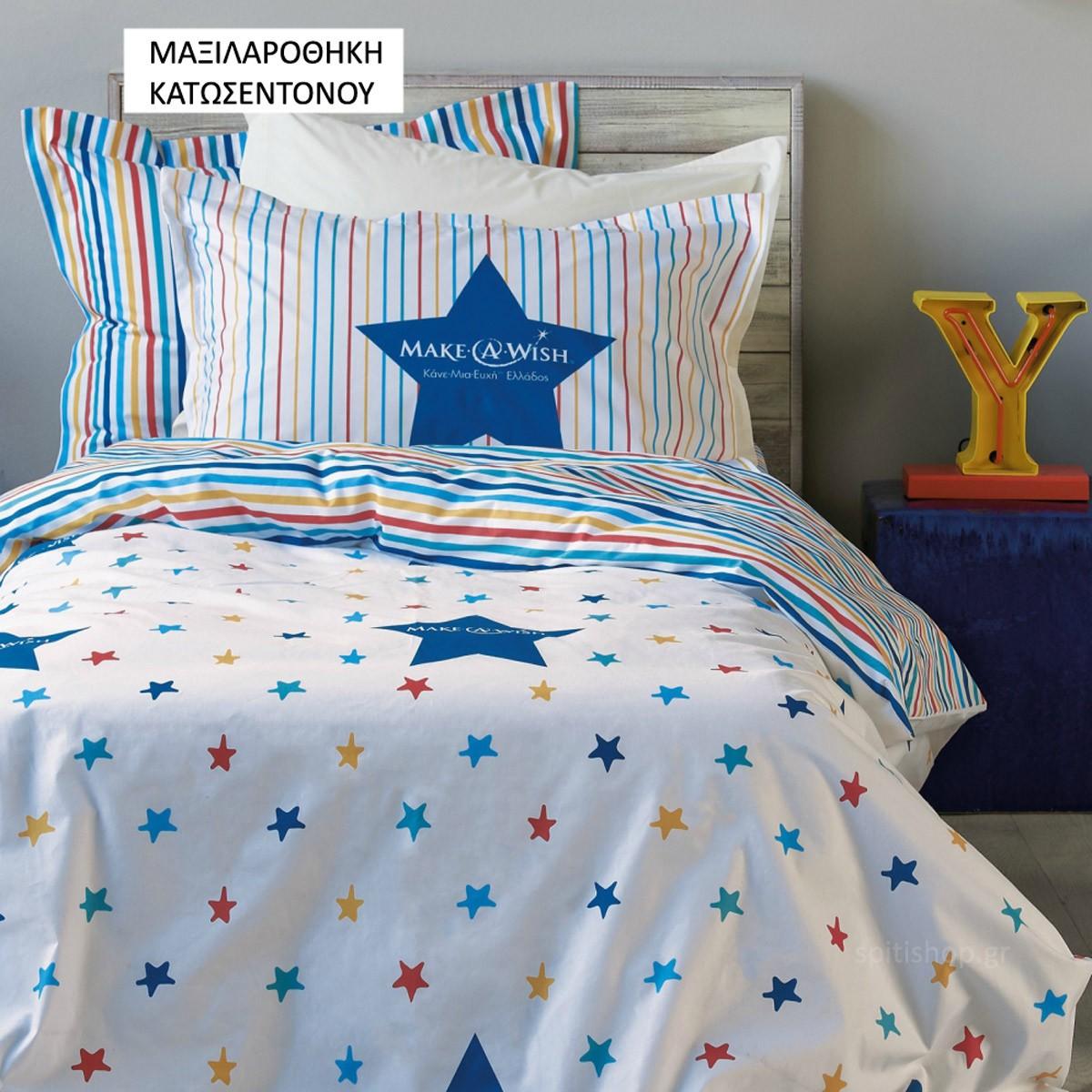 Μαξιλαροθήκη Κατωσέντονου Kentia Kids Make A Wish 01